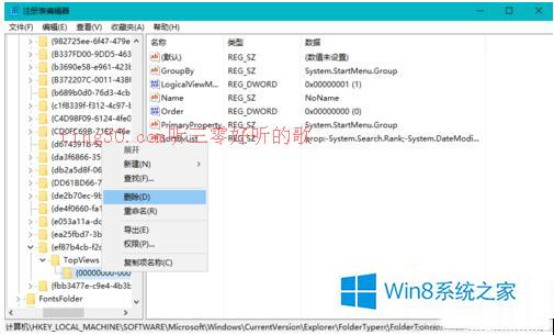 Win8.1升级Win10后搜索功能不显示搜索结果怎么办  听三零