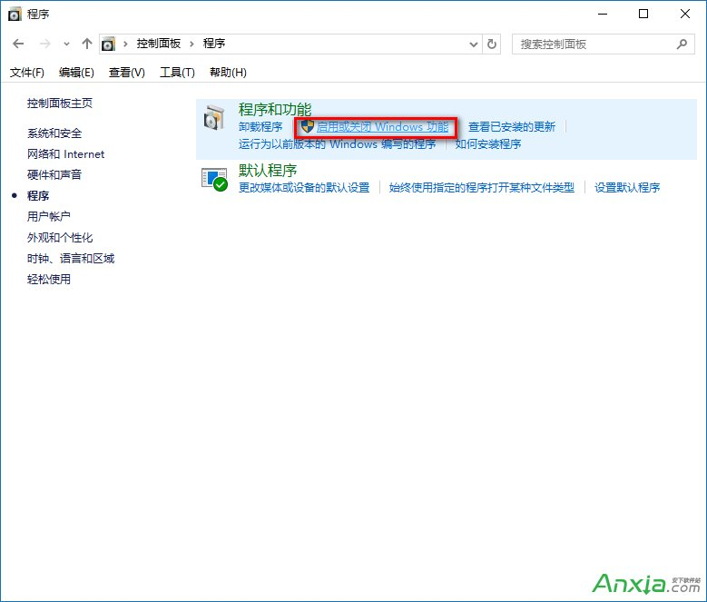 Win10系统如何禁用IE浏览器?