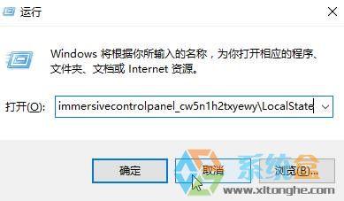 windows10搜索不能用该怎么办?win10本地搜索不能用的解决方法