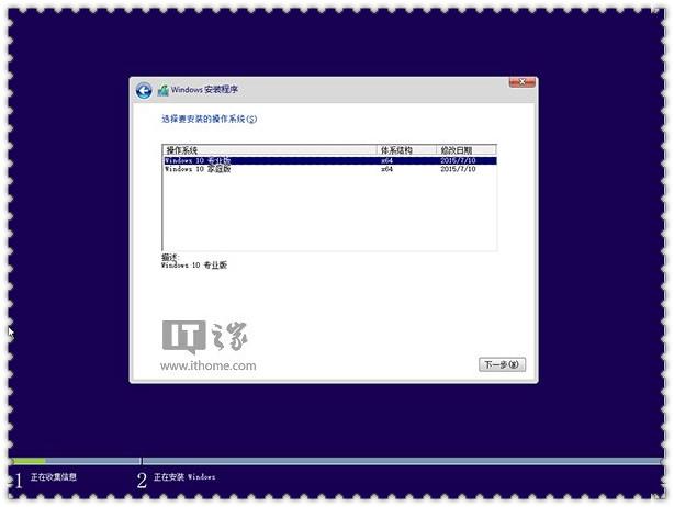 正确安装Win10一周年正式版硬盘的方法有哪些