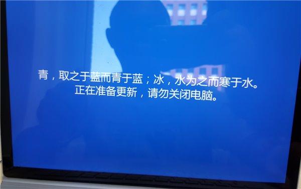 """""""中国风""""Win10是怎样炼成的?"""