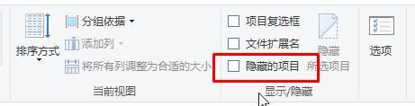 win10如何给右键菜单添加显示隐藏文件按钮?