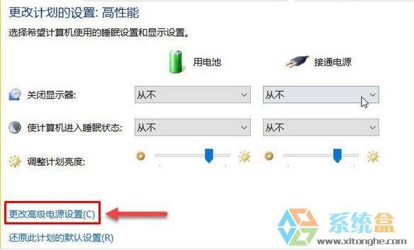 win10屏幕亮度自动变化变暗该怎么办?