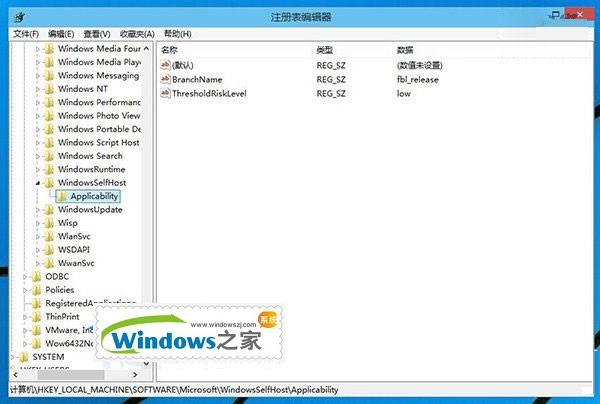 Windows10注册表被修改该怎么还原