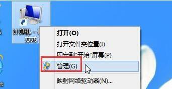 Win8系统电脑怎么加快搜索文档速度的教程