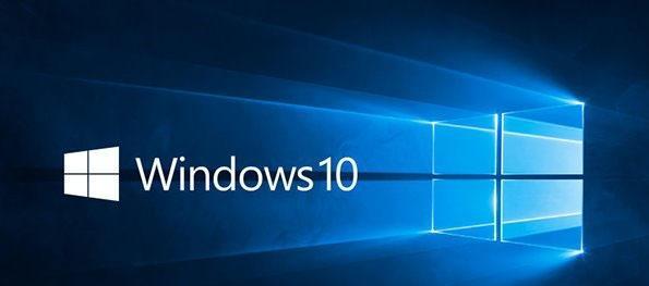 微软良心:Win10.4 ISO镜像下载放出