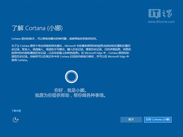Win10一周年更新正式版硬盘安装方法详解 win10专业版