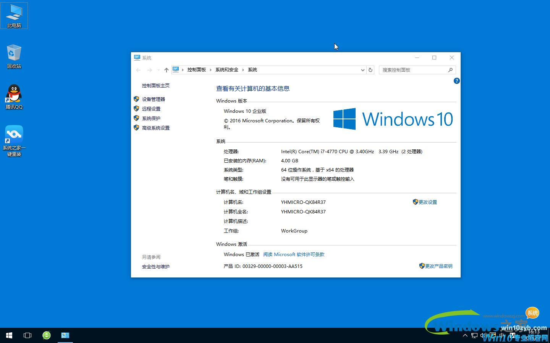 解压软件64位win10_解压软件64位win10