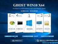 win10官方原版iso镜像_2017最新镜像下载
