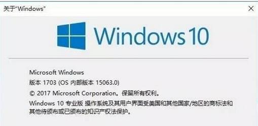 微软良心:Windows 10 Build 16251 ISO镜像发布下载